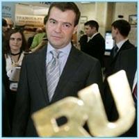 Дмитрий Медведев призвал повысить качество услуг в Рунете